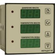 Мерадат-М63М1//2ТП//DC(4-20)//3Р//24В//РРР